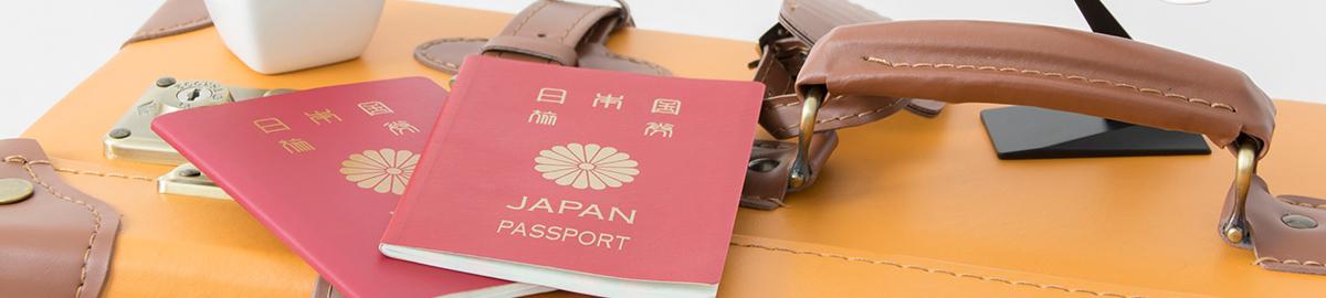 海外旅行保険キャッチ写真