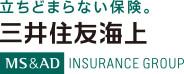 立ちどまらない保険。三井住友海上 MS&AD INSURANCE GROUP